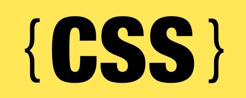 利用CSS怎么创建渐变色边框?5种方法分享