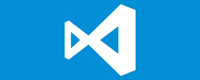 VSCode中怎么配置vue,使用Vetur语言识别引擎!