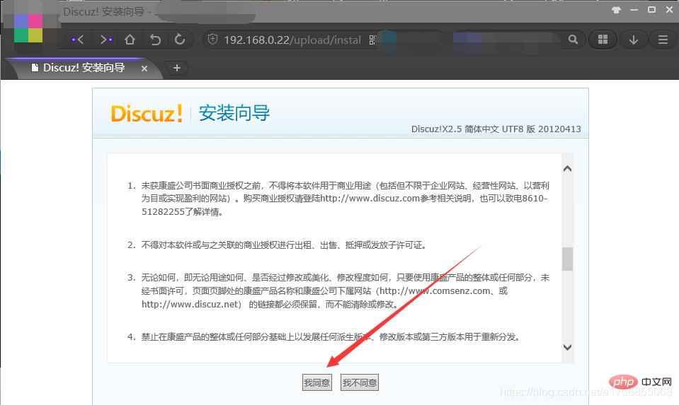 Linux外搭修Discuz论坛的要领先容_discuz! database error什么意思