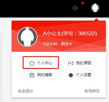 php中文网vip特权会员学习指南