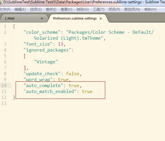 SublimeText如何快速设置代码自动补全?