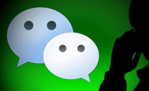 微信回应分享bug是怎么回事?微信官方回应一览