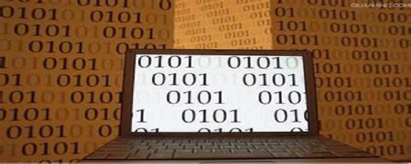 e的ascii码值是多少