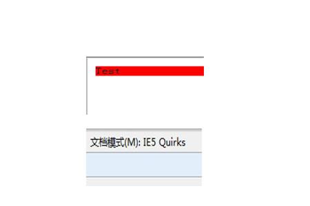 CSS中hack是什么意思