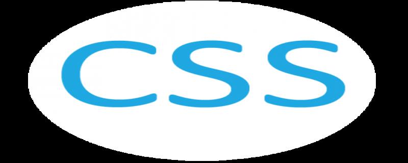CSS页面加载失败的原因有哪些