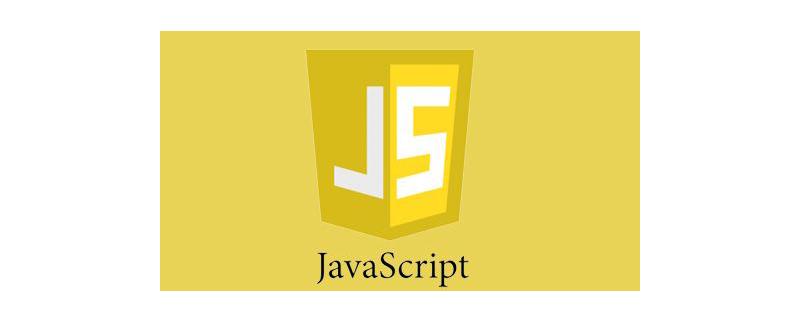 javascript中如何生成随机数