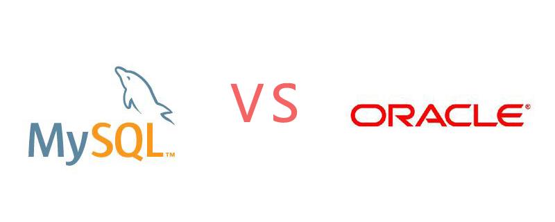 mysql和oracle有什么区别
