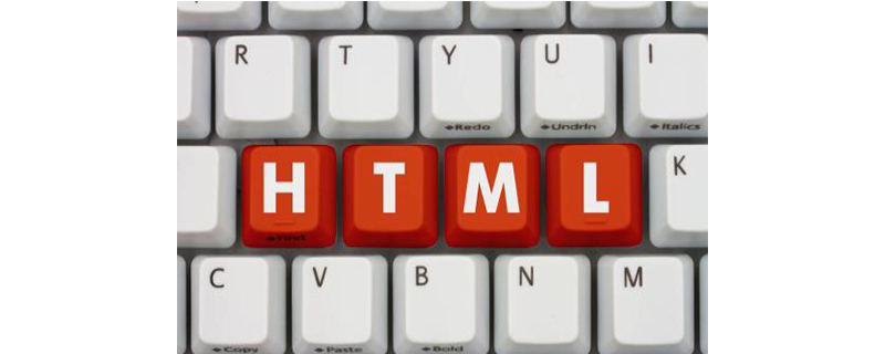 HTML表格如何设置边框样式