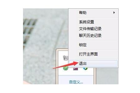 SQL2000安装窗口不出现怎么办