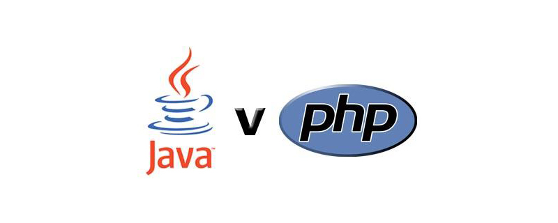 php和java有什么区别