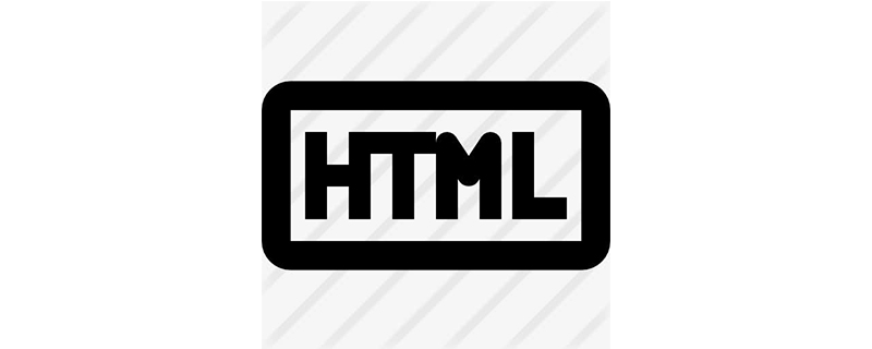 Html网页文件的标记有哪些