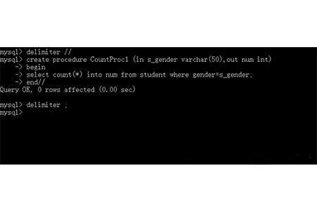 mysql如何调用存储过程