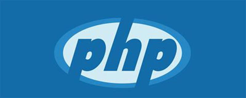 常用的php集成环境有哪些