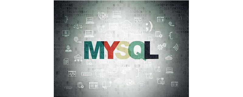 mysql怎么完全卸载