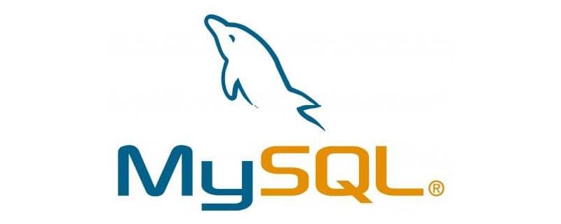 mysql增加外键有哪些方法