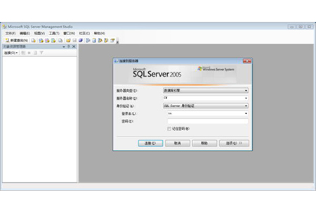 sql数据库如何分离