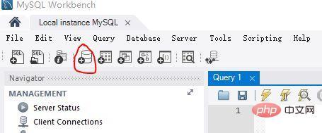 MySQL Workbench怎么用