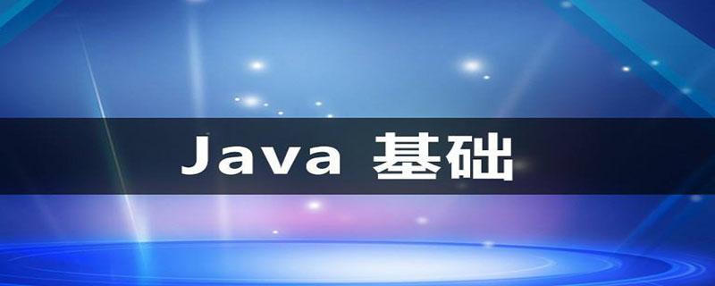 Java基础:多态的理解与应用