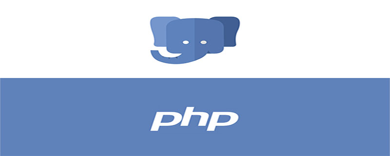 php怎么启动exe文件