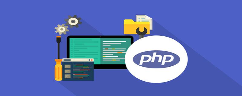 php如何设置编码格式