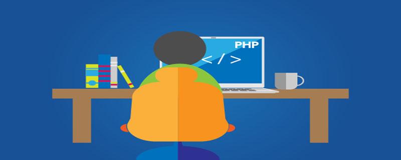 php如何搭建微服务