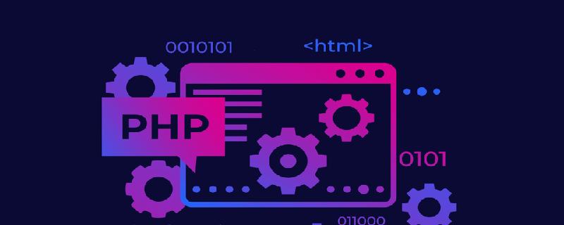 PHP的数据类型主要是哪几种