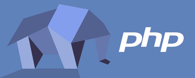 php浮点数计算错误的原因