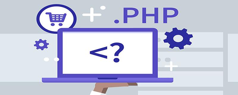 php是网页文件吗