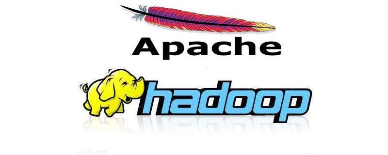 apache hadoop怎么读