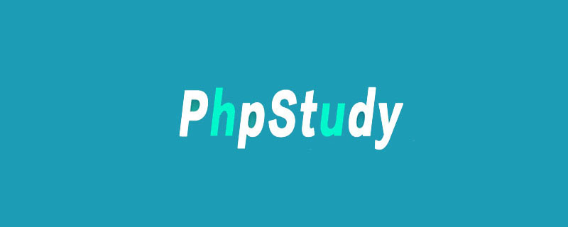 phpstudy與xampp區別