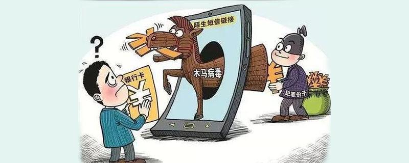 哪些行为可能会导致电脑被安装木马程序