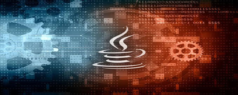 java是编程语言么