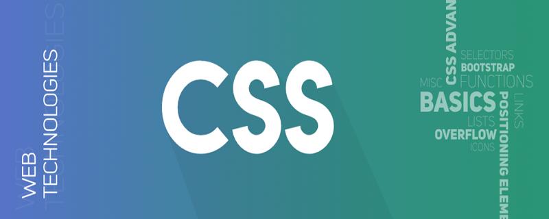 CSS框模型概念介紹