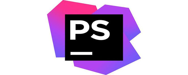 PhpStorm配置代碼自動上傳至服務器(圖文詳解)