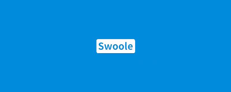 swoole目前不支持windows吗?