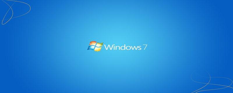 win7 hosts文件位置