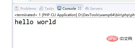eclipse怎么配置php环境