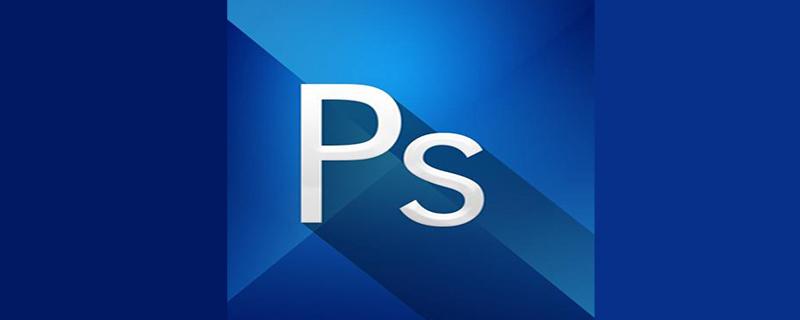 学习ps需要下载什么软件