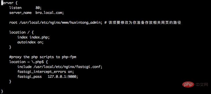 PHP与nginx之间的运行机制及其原理