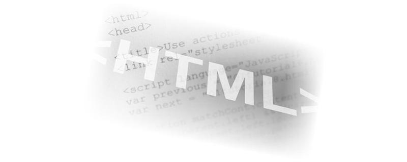 Html格式什么意思?