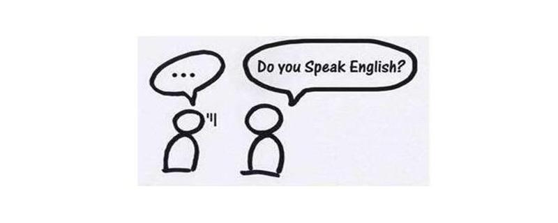 英语不好学php难么?
