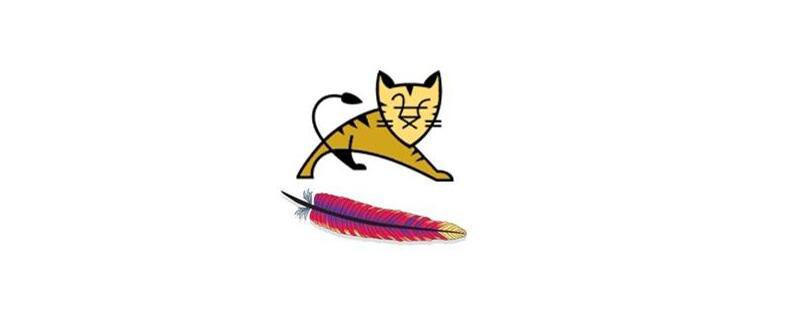 tomcat是什么语言开发的?