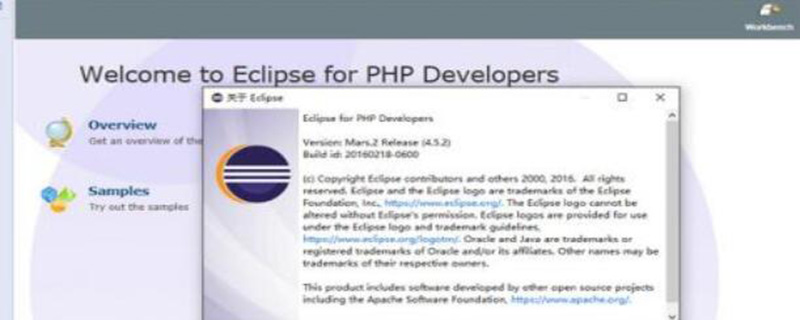 eclipse可以写php吗?