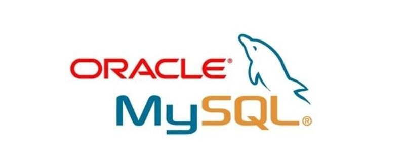 mysql oracle 哪个好学?