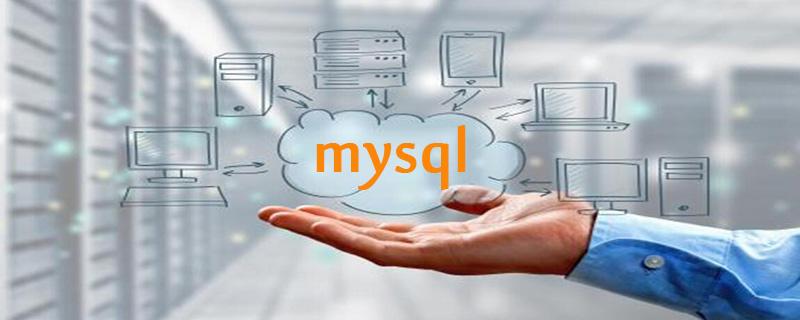 mysql适合数据仓库吗?