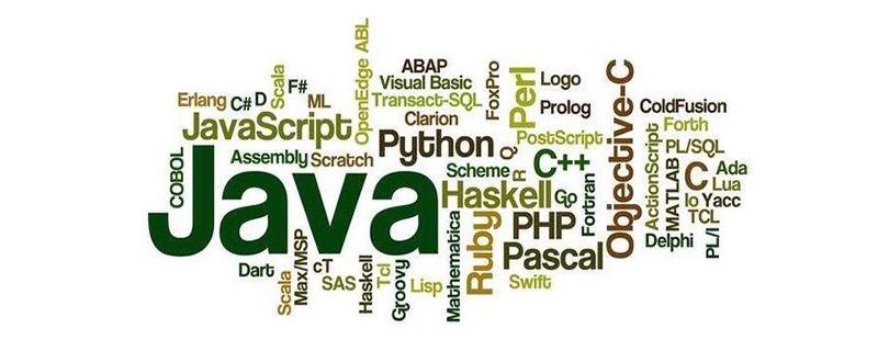 做网站会用到什么语言?