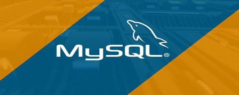 mysql服务器是什么