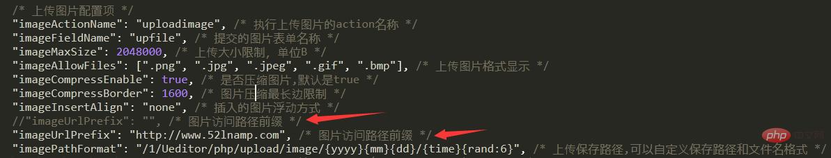 Html怎么插入百度富文本编辑器ueditor