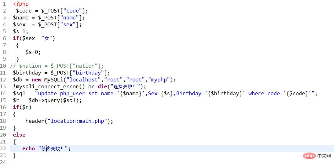 如何在eclipse上添加插件使其实现php的增删改查