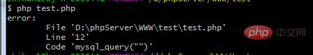 PHP中assert()断言检测函数示例